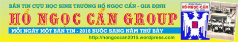 logo-hnc-2016